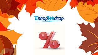 Reducerile online de pana la 70% te asteapta!