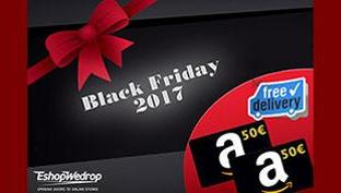 Concursul Black Friday 2017